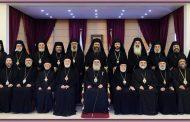 البيان الصادر عن المجمع الأنطاكي المقدس