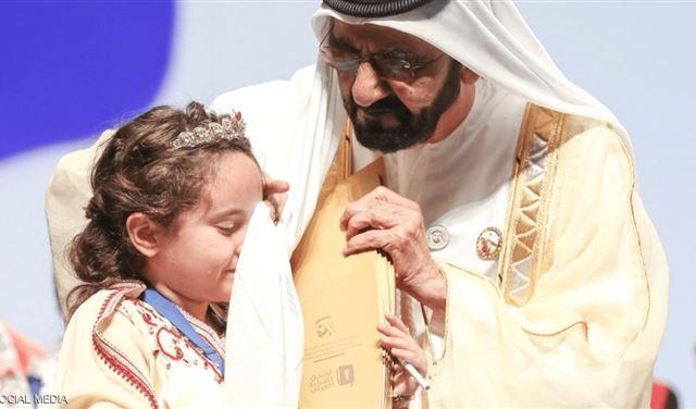مريم بطلة لتحدي القراءة العربي