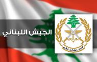 الجيش أعلن مواعيد الاختبار الخطي للمتطوعين بصفة تلميذ ضابط