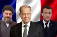 تقاطع بين فرنسا وحزب الله