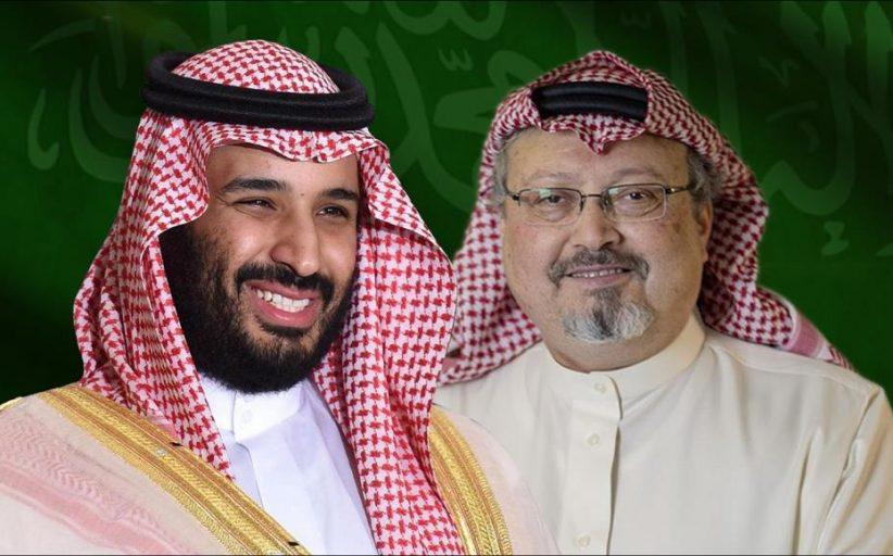 مسؤول استخباراتي سعودي أراد إثبات نفسه لبن سلمان فقتل خاشقجي
