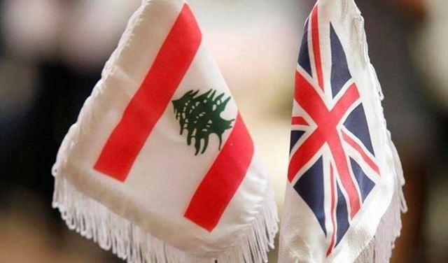 أول تصريح من السفارة البريطانية حول مقتل مذيع