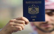في إنجاز جديد.. جواز السفر الإماراتي الأول عالمياً
