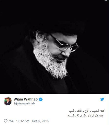 وهاب لنصراللّه: أنت الحبيب والأخ والقائد