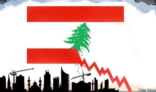 وضعنا الاقتصادي كارثي: الدولة