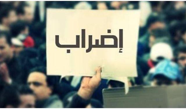 الاضراب في لبنان... من شارك ومن لم يلتزم؟