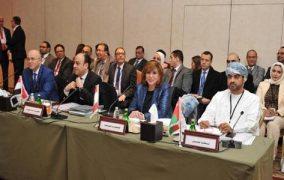 انطلاق اعمال الجلسة الاولى للقمة الاقتصادية في دورتها الرابعة