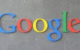 المفوضية الأوروبية تفرض 1.49 مليار يورو غرامة على غوغل