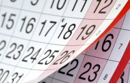 مذكرة ادارية بالاقفال السبت 25 الحالي بمناسبة عيد المقاومة والتحرير