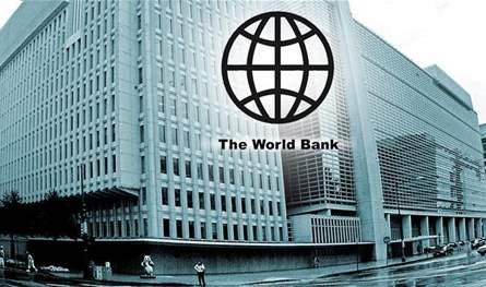 البنك الدولي يجدد تعهده بتمويل عدد من القطاعات في لبنان