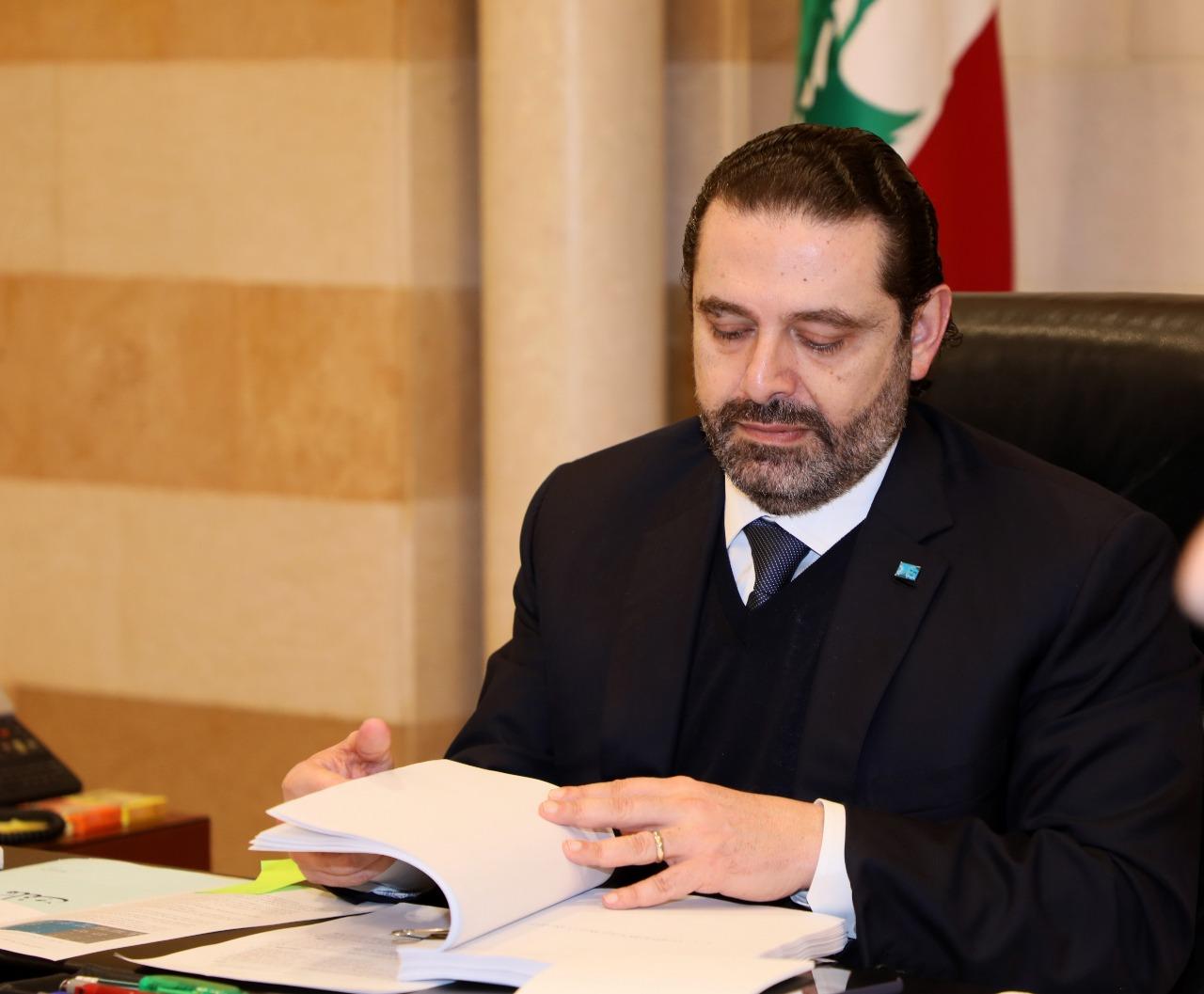 مسؤول بالبنك الدولي في بيت الوسط: لبنان يسير بطريق سليم لكن الإصلاحات لم تنته