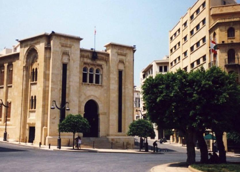 مجلس النّواب ينتخب الأعضاء الخمسة في المجلس الدستوري
