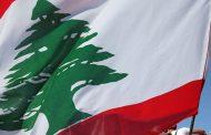 بيروت تتبلغ قرارات أميركية