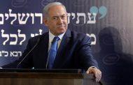 نتانياهو لحسن نصر الله: اهدأ وكن حذرا في كلامك وأكثر حذرا في أفعالك