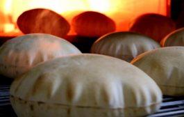صناعة الرغيف مهددة.. إرتفاع سعر طن الطحين والافران تدق ناقوس الخطر