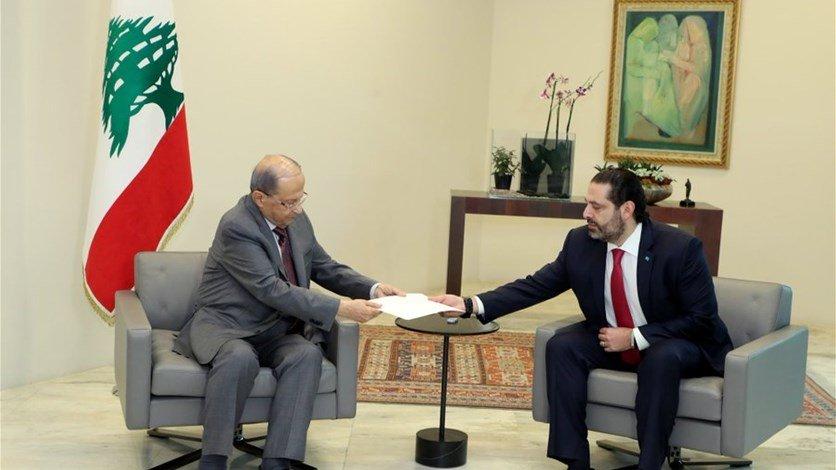 عون تسلم من الحريري استقالة الحكومة