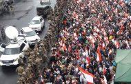 الجيش للمتظاهرين: نقف إلى جانبكم
