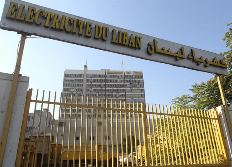 بالاسماء: تعيين 6 اعضاء في مجلس ادارة كهرباء لبنان