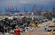 كارثة انفجار المرفأ... ماذا جاء في تقرير مجلس الوزراء السادس؟