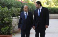 الحريري زار بعبدا... تقدّم إيجابي في ملف تشكيل الحكومة