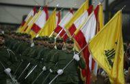 أوروبا تواصل تضييق الخناق على حزب الله