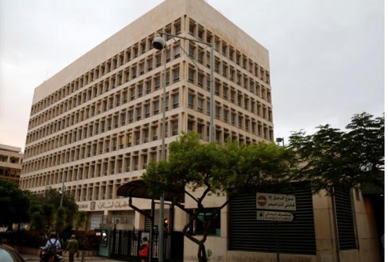 التعميم 151... هل جرى اتفاق بين مجلس شورى الدولة ومصرف لبنان؟